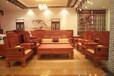 鲁创红木非洲花梨木红木客厅沙发实木古典家具刺猬紫檀沙发喜从天降沙发