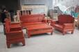 鲁创红木缅甸花梨木红木客厅沙发实木古典家具大果紫檀沙发兰亭序沙发