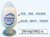 阻燃剂球形纳米材料