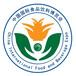 2017第十三届北京茶博会