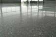 东莞万江、石碣混凝土地面起砂处理+旧地坪打磨+无尘地面硬化