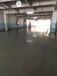 东莞中堂-东城混凝土地面起砂处理、旧地坪打磨、无尘地面硬化