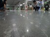 东莞?#26009;?凤岗混凝土地面起砂处理+旧地坪打磨+无尘地面硬化