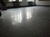 惠州大亚湾-仲恺水磨石晶面处理+旧地坪翻新+水磨石固化地坪施工