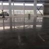 深圳龙华-大鹏仓库地面起灰怎么办-工厂地面起砂处理-保用30年