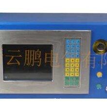 矿用防爆控制箱——矿用plc控制箱——矿用控制箱
