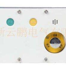 防爆扩音电话——矿用扩音电话——本安型扩音电话