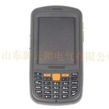 KT135-ZD矿用本安型无线数字终端