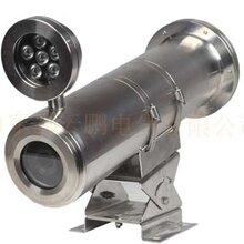 KBA127矿用隔爆型摄像仪-防爆摄像机厂家