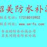 深圳厨房卫生间漏水维修