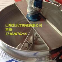 豆浆夹层锅,不锈钢夹层锅
