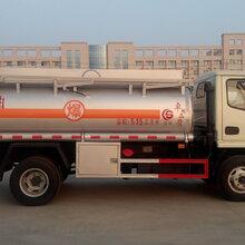 3吨5吨油罐车哪里买卖价格多少钱