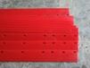 聚氨酯刮板聚氨酯清扫器刮板聚氨酯轮烟台聚氨酯专业制造商
