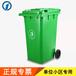 湖北黄冈市黄梅县240升塑料垃圾桶厂家