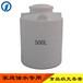 宜城市食品加厚塑料水塔储水罐500L水塔水箱耐酸碱塑料圆桶大水桶