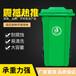 鄂城区户外垃圾桶?#39029;?#22411;垃圾桶生产厂家