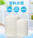 供应10T耐腐蚀pe塑料水箱聚乙烯水塔湖北生产厂家