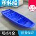 荆州江陵县3米双层加厚船钓鱼船规格价格介绍