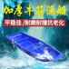 湖北监利3.2米船价格钓鱼专用船厂家直销