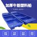 天门塑料船1000元以下钓鱼船河道清理船生产厂家