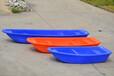 湖北厂家特价直销来凤县加厚塑料钓鱼船可配电动马达船