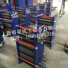 北京换热器厂家一流的换热器厂家型号齐全价格优惠欢迎询价