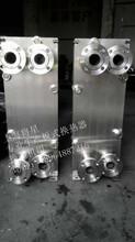 M20M厂家直销换热器锅炉热交换器与锅炉配套使用进行外置交换