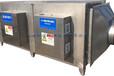 废气处理废气处理设备废气处理工程