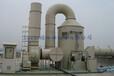上海喷涂车间废气处理设备生产厂家