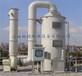 上海有机废气处理设备生产厂家