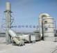 钢结构喷漆废气治理上海设备厂家
