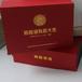 供应柏阳湖生态大米礼盒装绿色生态种植大米农业部检测可提供质检报告