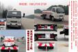 国五油罐车2-10吨,可上户,质量有保证