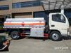 优惠,可靠,5吨8吨油罐车品牌质保