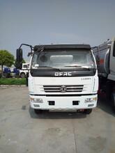 油罐车5-8吨厂价促销,品牌质保