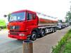 油罐车2-30吨新车二手,5吨实惠可靠