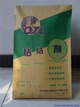 奥泰利瓷砖粘结剂厂家瓷砖粘结剂价格瓷砖粘结剂生产厂家图片
