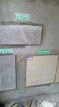 哪里卖石材粘结剂瓷砖粘结剂建材长期供应瓷砖粘结剂图片