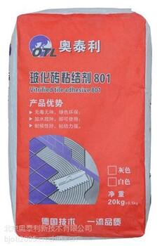 热门新闻新疆石材粘结剂厂家保证质量