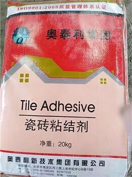 新疆瓷砖粘结剂厂家新闻资讯