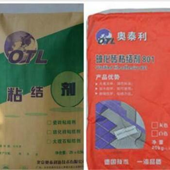 热门新闻河南石材粘结剂厂家保证质量