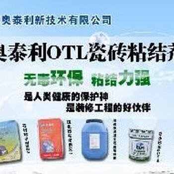 贵州遵义瓷砖粘结剂厂家新闻资讯