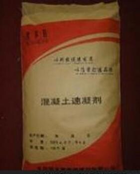 新疆速凝剂厂家重点新闻