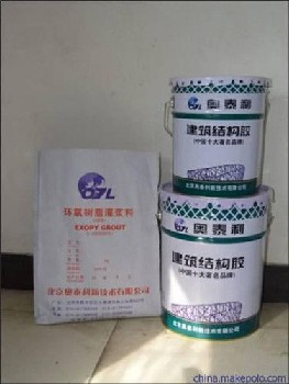建材新闻资讯黔南超强灌浆料厂家