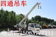济宁四通8吨汽车吊车型号STSQ8C跨距大稳定性强