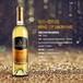 乌克兰进口红酒价格合理送礼首选口味香醇
