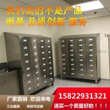 沈阳工具柜工装柜置物柜挂板壁柜零件储存柜生产厂家