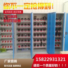 北京置物柜零件储存柜挂板壁柜铁皮柜工具柜图片