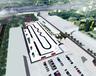 浦东世博滨江土地出租,试驾中心,市中心版块,铂金场地。