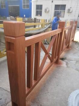仿木叉型护栏模具